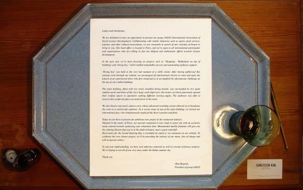 presentation letter_versionNew